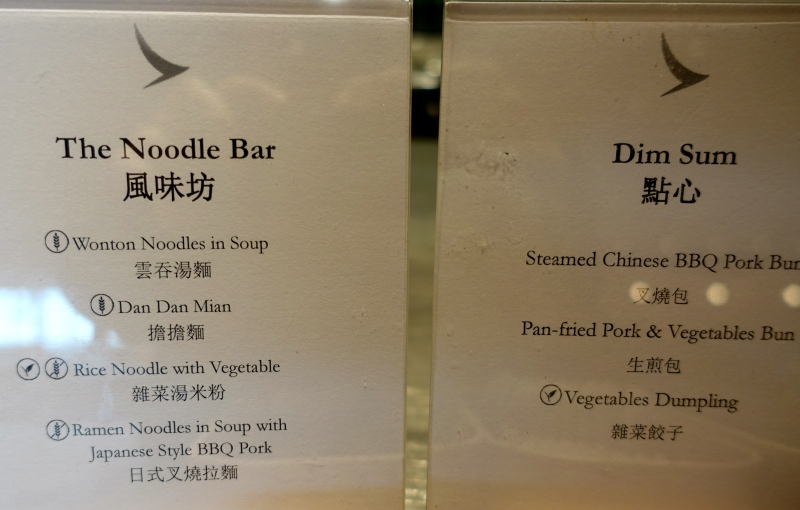 Noodle Bar Menu, The Pier Business Class Lounge Review, HKG