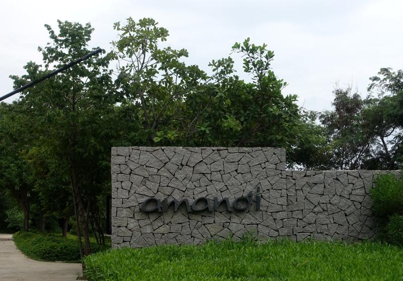 Amanoi Entrance