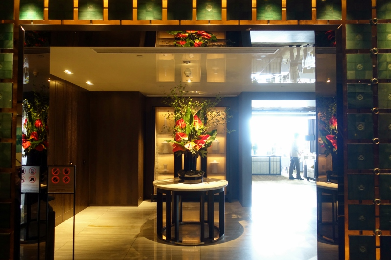 Yan Toh Heen Entrance, InterContinental Hong Kong