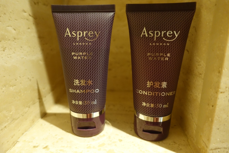 Asprey Purple Water Bath Products, The Ritz-Carlton Hong Kong Review