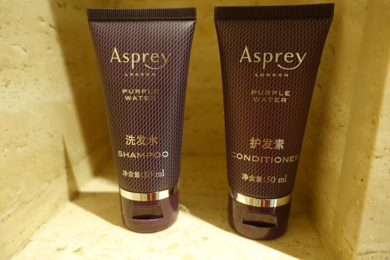 Asprey Purple Water Bath Products, The Ritz-Carlton Hong Kong Review