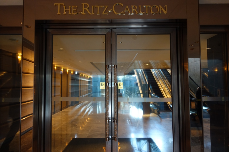 Entrance to The Ritz-Carlton Hong Kong from ICC