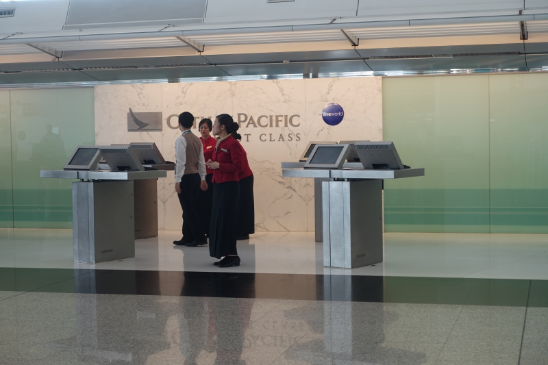 Cathay Pacific First Class Review-First Class Check-In, Hong Kong