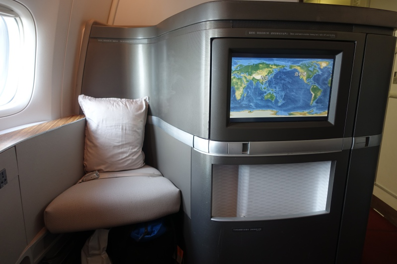 Cathay Pacific First Class Review-Ottoman and IFE TV Screen