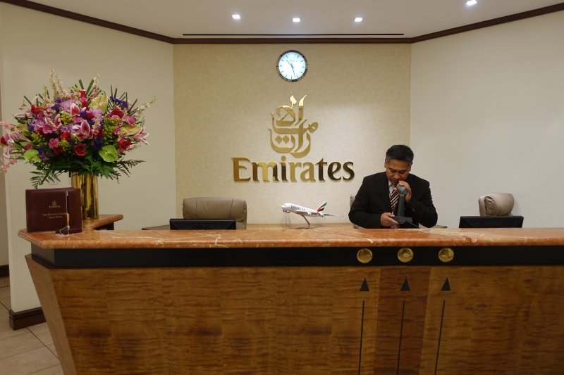 Reception, Emirates Lounge JFK Review