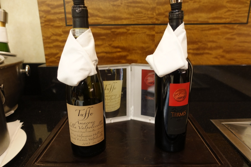 Red Wines, Emirates Lounge JFK Review