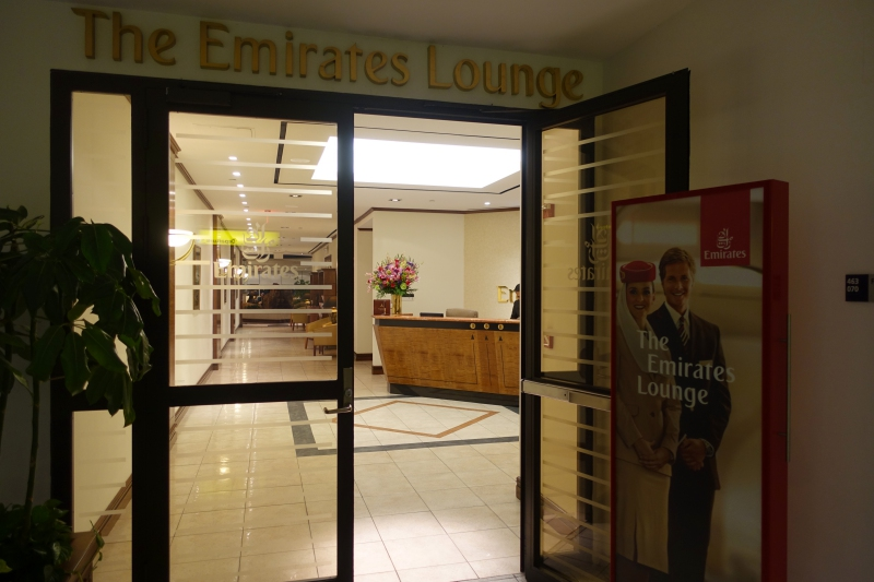 Entrance to Emirates Lounge, JFK