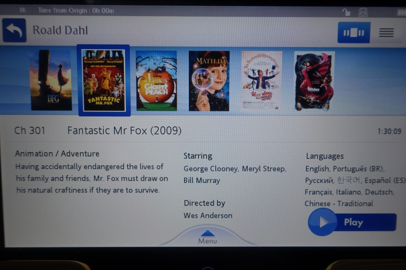 Emirates IFE: Roald Dahl Movies
