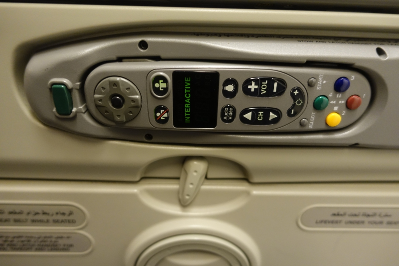 Emirates Economy Class IFE Controls Review, 777-300