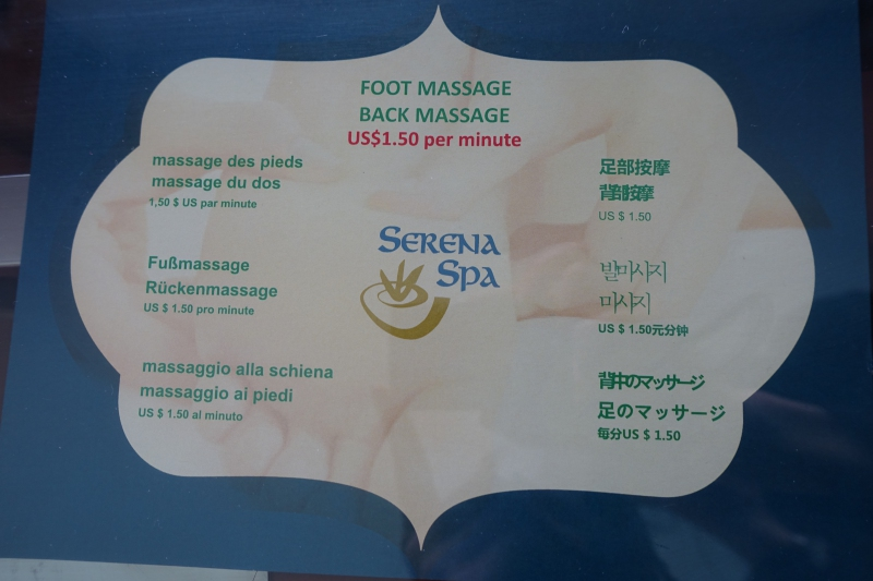 Serenity Spa Prices, Moonimaa Lounge Male