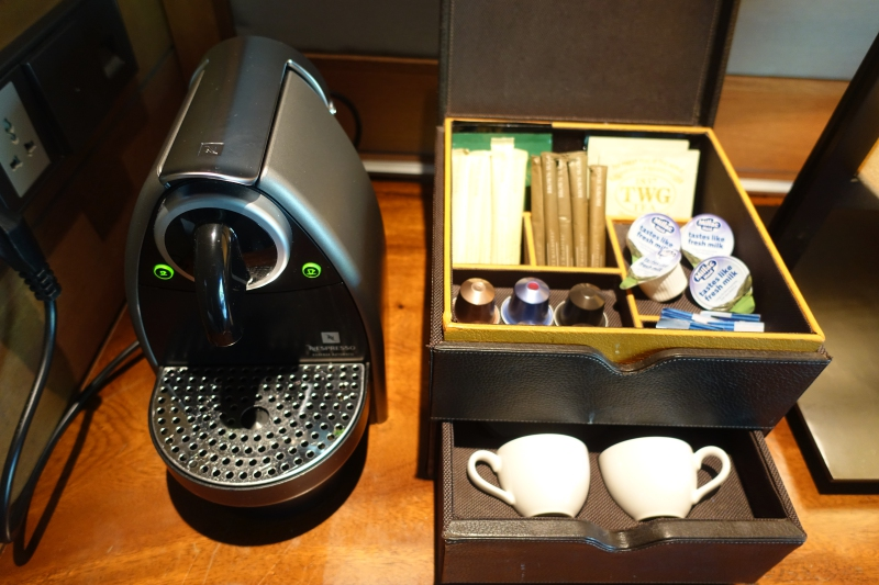 Nespresso Machine, Park Hyatt Maldives Review