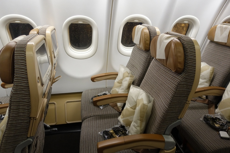 Review: Etihad Airways Economy Class A330-200