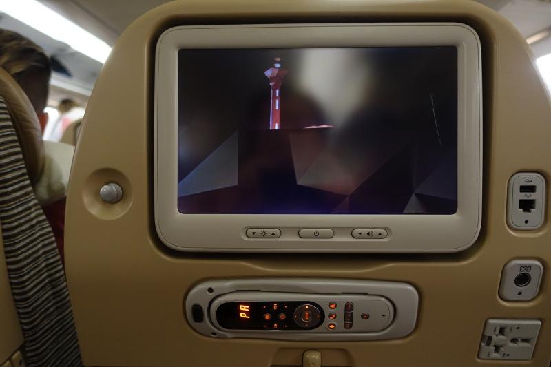 Etihad Economy Seat Review, A330-200