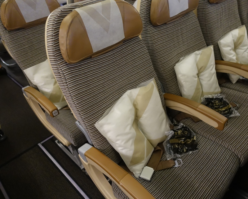 Etihad Economy Class Seat A330-200 Review