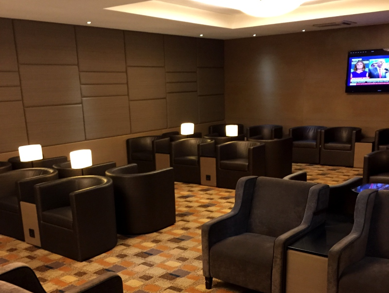 Leeli Business Class Lounge, Male Airport Review