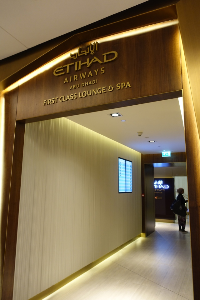 Entrance to Etihad First Class Lounge, Abu Dhabi