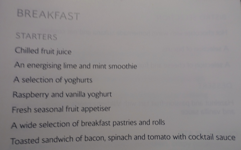 British Airways First Class Breakfast Menu
