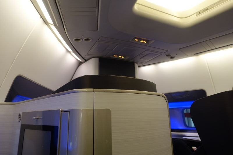 View from Seat 2A, British Airways First Class Review