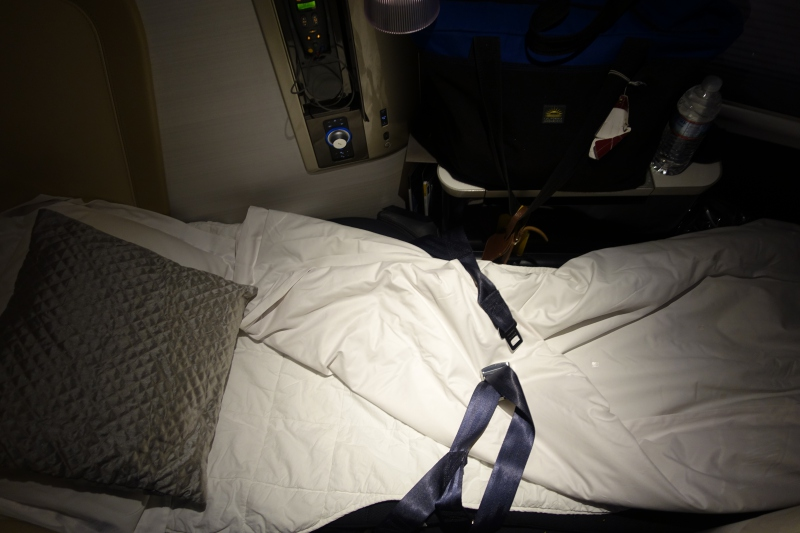 British Airways First Class Flat Bed After Turn Down Service