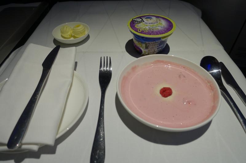 British Airways First Class Review, Breakfast Yogurt