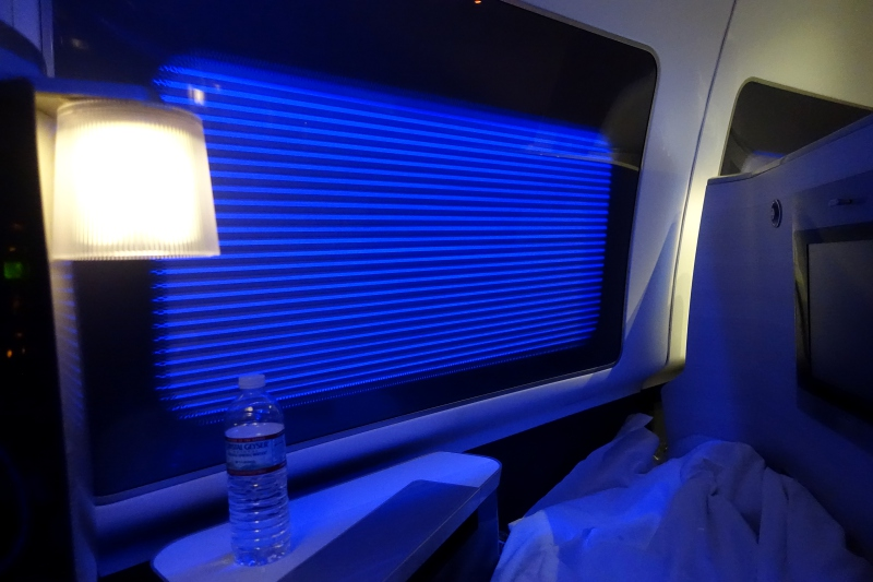 Bottled Water with Turn Down Service, British Airways First Class Review
