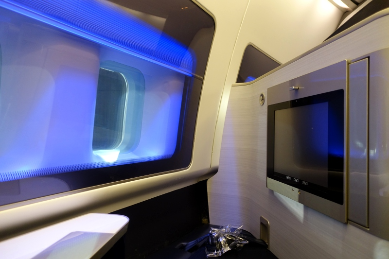 Ottoman and IFE, British Airways First Class Review