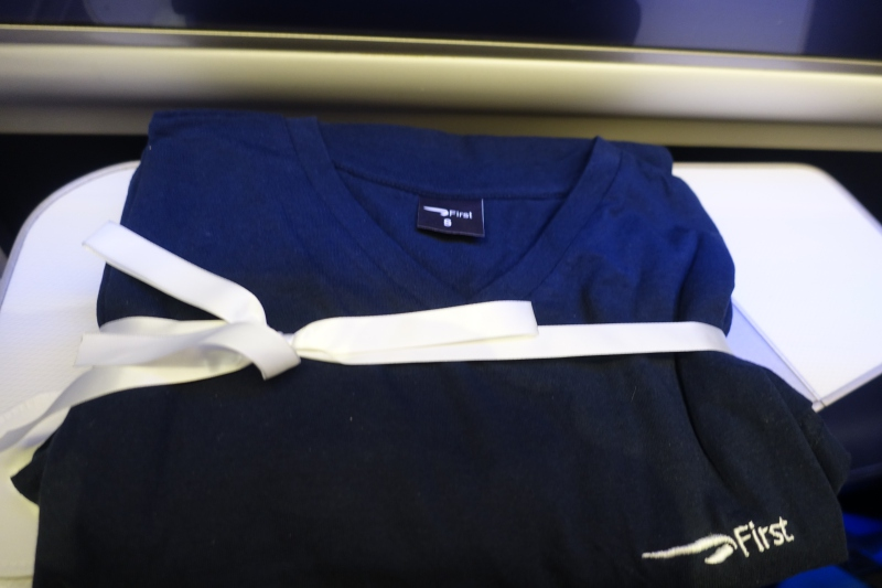 Pajamas, British Airways First Class Review