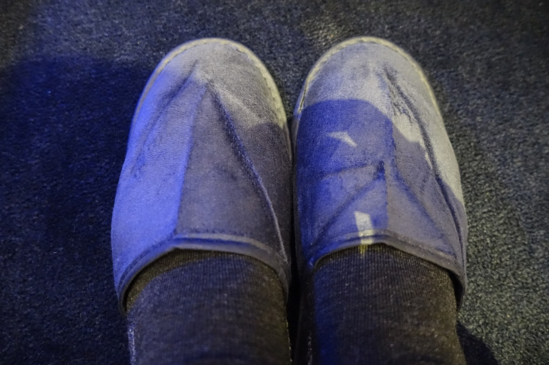 British Airways First Class Slippers