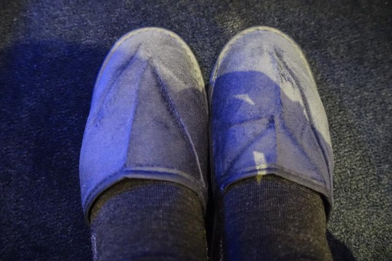 British Airways First Class Slippers