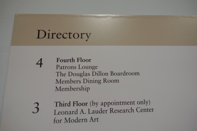 Members Dining Room At The Met Is On 4th Floor