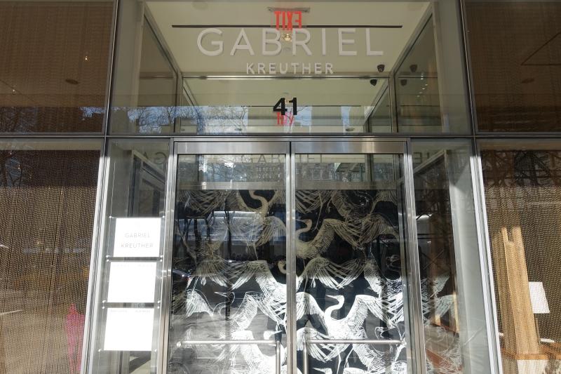Gabriel Kreuther, 41 West 42nd Street, NYC