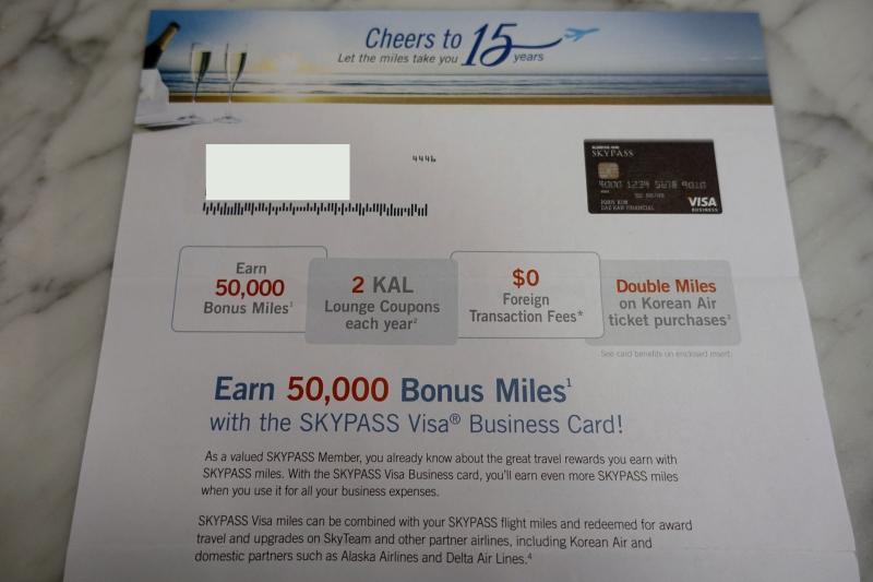 50k korean air skypass visa business card bonus offer 50k skypass visa business card bonus offer colourmoves