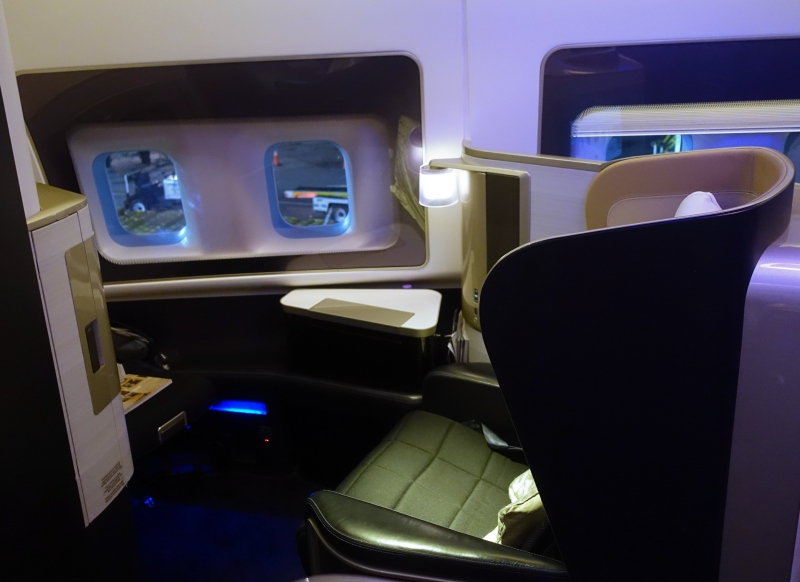 Seat 1K, British Airways First Class Review