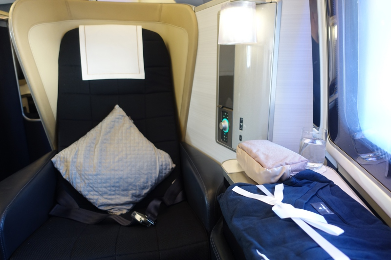 British Airways First Class Seat Review
