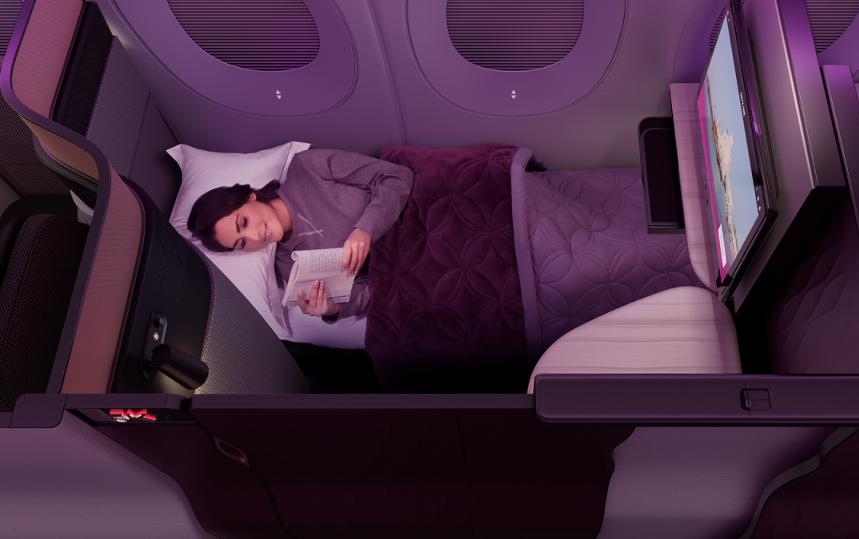 Qatar's New Business Class QSuite is 79 Inches Long