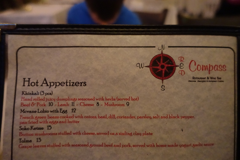 Red Compass Menu - Hot Appetizers