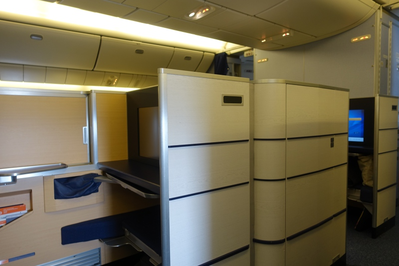 Review: ANA First Class Cabin, 777-300ER