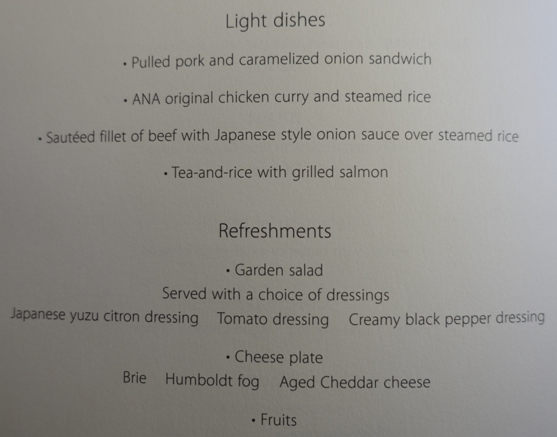 ANA First Class Menu, Light Dishes