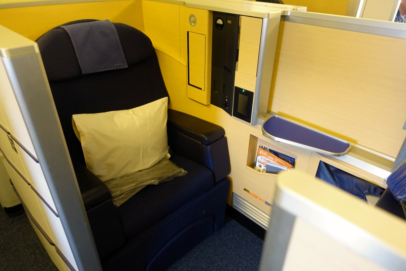 ANA First Class Suite 2G