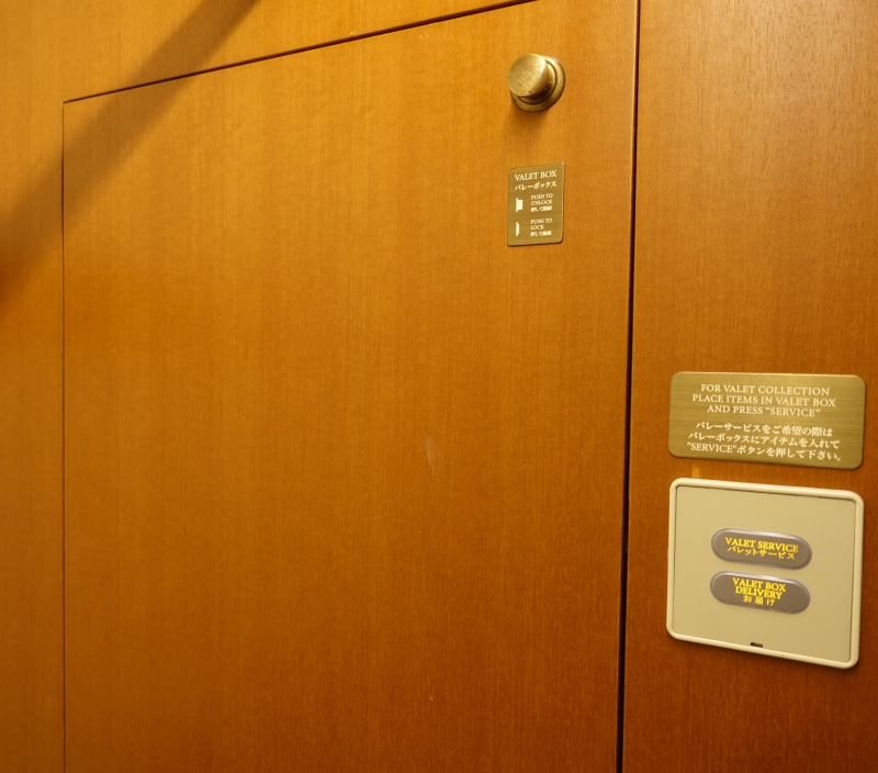 Valet Service Box, The Peninsula Tokyo Hotel Review