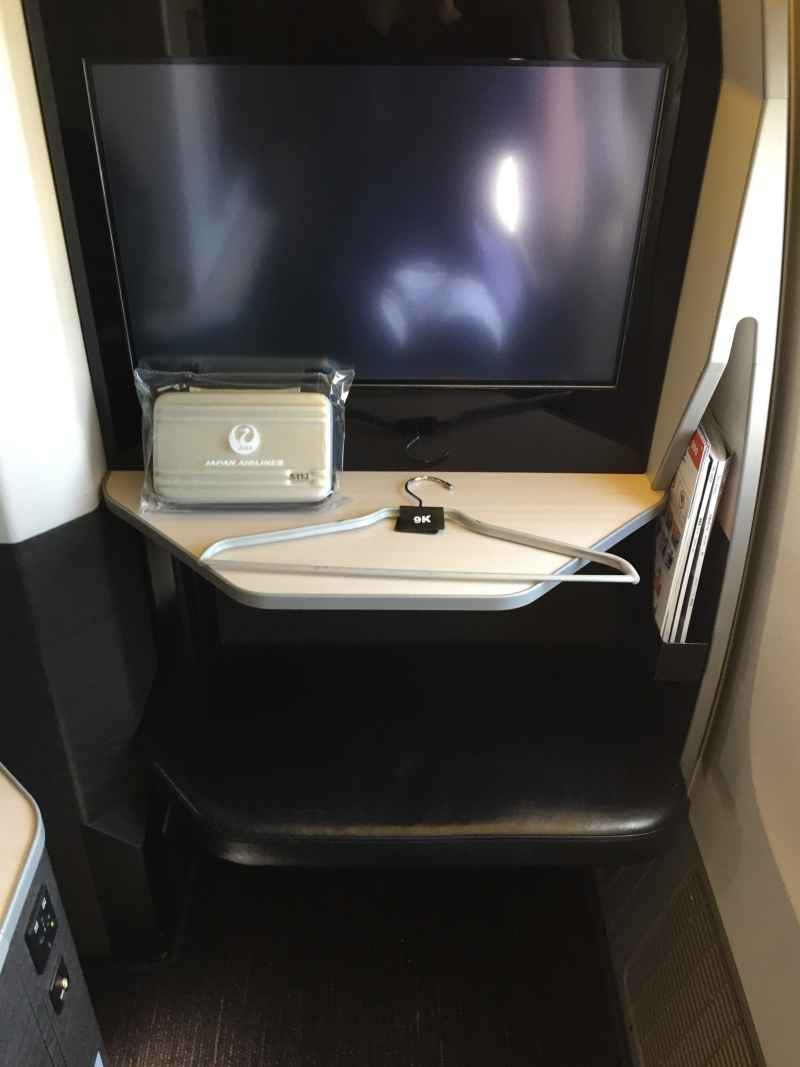 JAL Business Class Sky Suite Review - IFE Screen and Ottoman