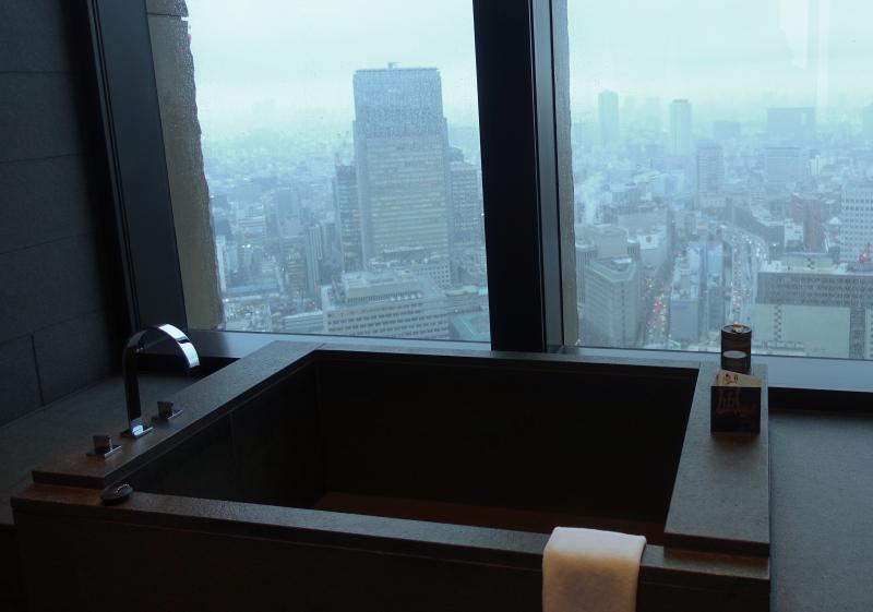 Premier Room Ofuro Bath, Aman Tokyo Review