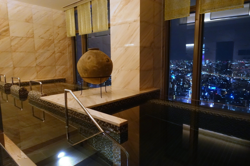 Mandarin Oriental Tokyo Review
