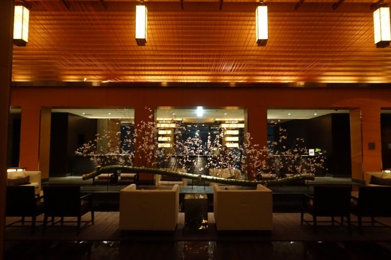 Mandarin Oriental Tokyo Lobby, 38th Floor