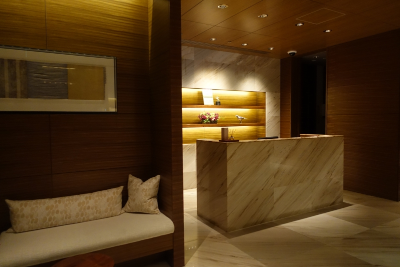 Mandarin Oriental Tokyo Spa Reception