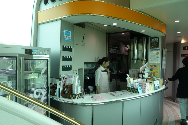 Cafe Car, Shimakaze Train