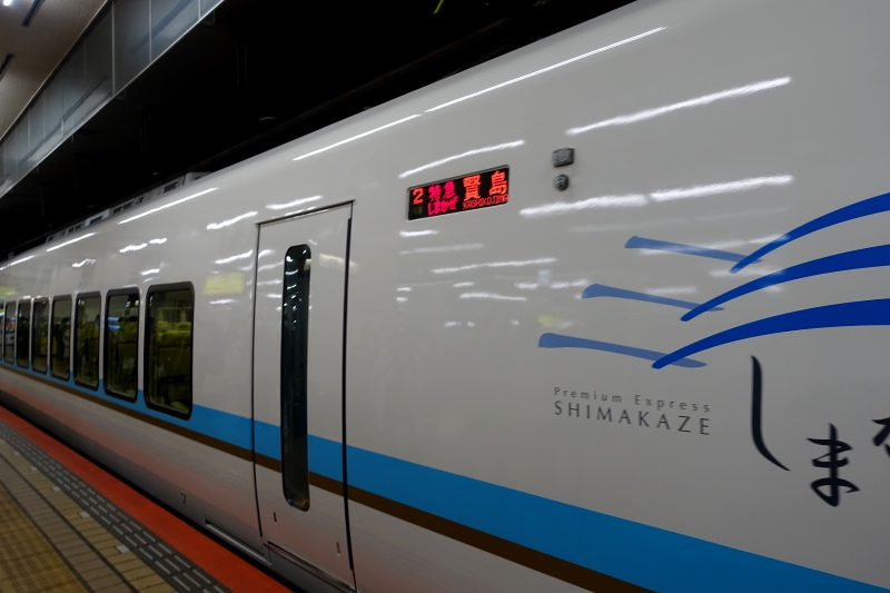 Premium Express Shimakaze Train