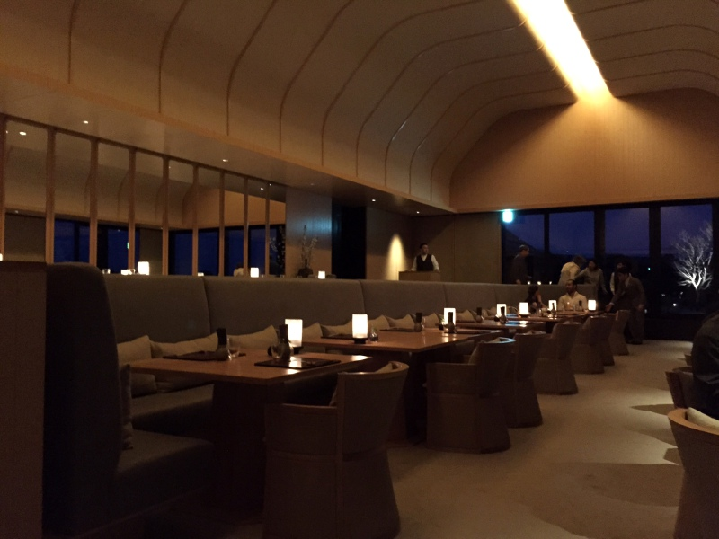 Amanemu Restaurant Review
