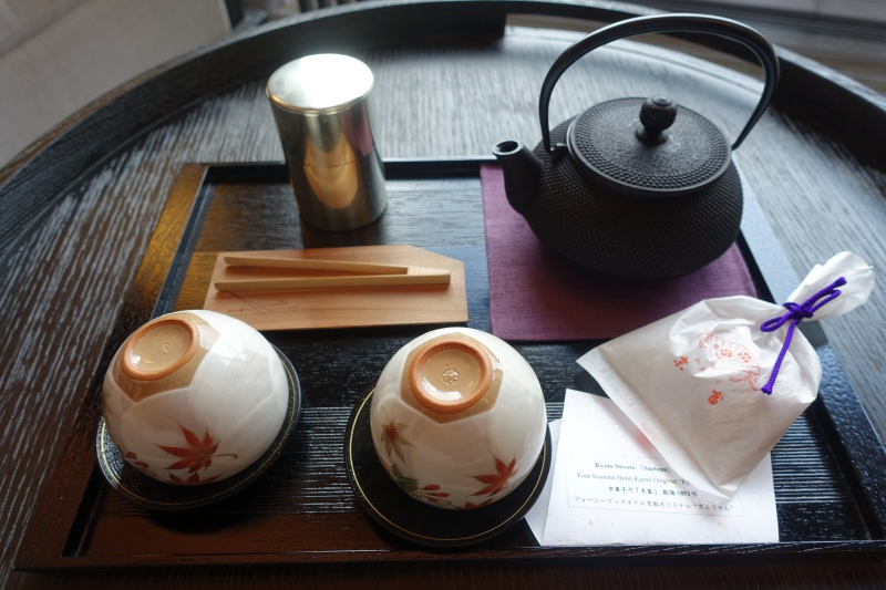 Tea, Four Seasons Kyoto Review