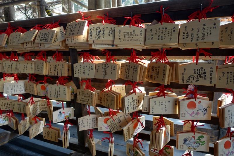 Wishes at Kiyomizu-dera, Kyoto